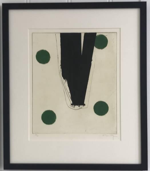 Bilde av Kjell Nupen - sort og grønn II
